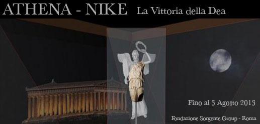ATHENA-–-NIKE_ITA