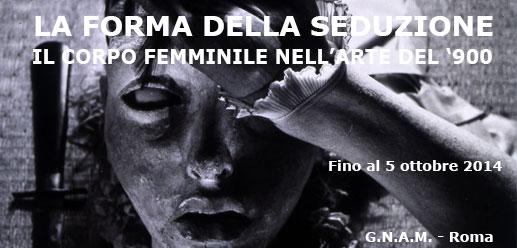 LA-FORMA-DELLA-SEDUZIONE_ITA