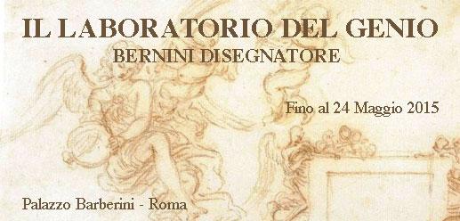 Il-laboratorio-del-Genio_ITA