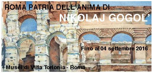 ROMA.-PATRIA-DELL'ANIMA-DI-NIKOLAJ-GOGOL'_ITA