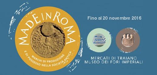 MADE-IN-ROMA_ITA